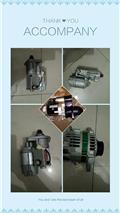 宇涵汽车厂 农机,微型启动机,发电机, 2011, Geradores Gasolina