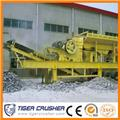 Tigercrusher Planta de trituracion movil trituradora de impacto、2015、破碎機