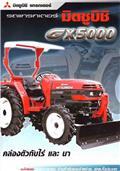Mitsubishi GX 5000, 2011, Tractores agrícolas