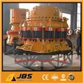 JBS 4-1/4 Ft Symons Cone Crusher PYS-B1321, 2015, Crushers