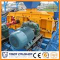 Tigercrusher SH-2PGS Hydraulic Roller Crusher、2015、破碎機