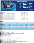 Fast 法士特 10JSD120T/140T变速器, 2013, Gearboxes