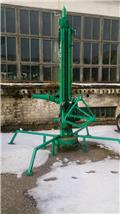 Houle pump, Other livestock machinery and accessories