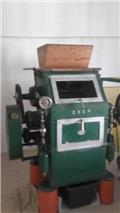Uljara za bučino ulje Oser, Ostali poljopriverdni strojevi