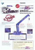Tadano ZR500, 2011, All terrain cranes