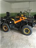 Can-am Outlander, 2015, ATV/Quad