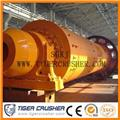 Дробилка Tigercrusher Ball Mill Φ1200×4500, 2015